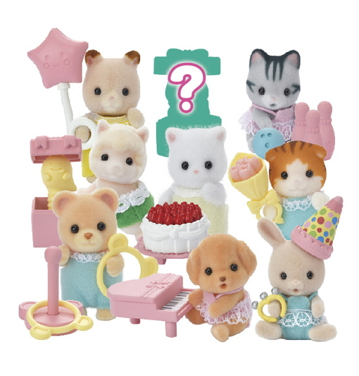 calico critters blind bags
