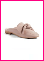 Summer 2017 Fashion Slide Mule Sandals BP Maddy Mule
