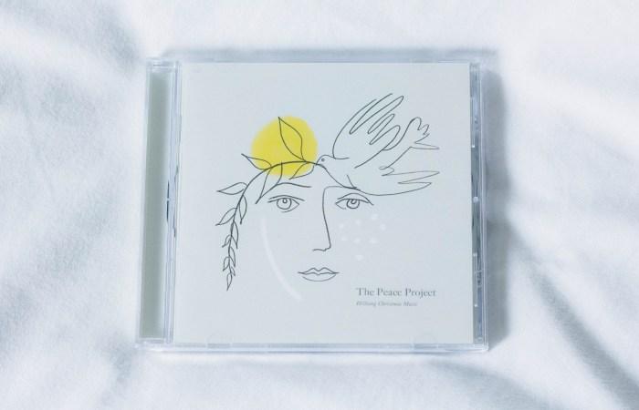Giveaway! Hillsong's New Christmas Album