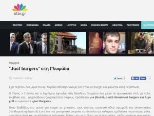 2015-03-02 21_00_09-_Just burgers_ στη Γλυφάδα