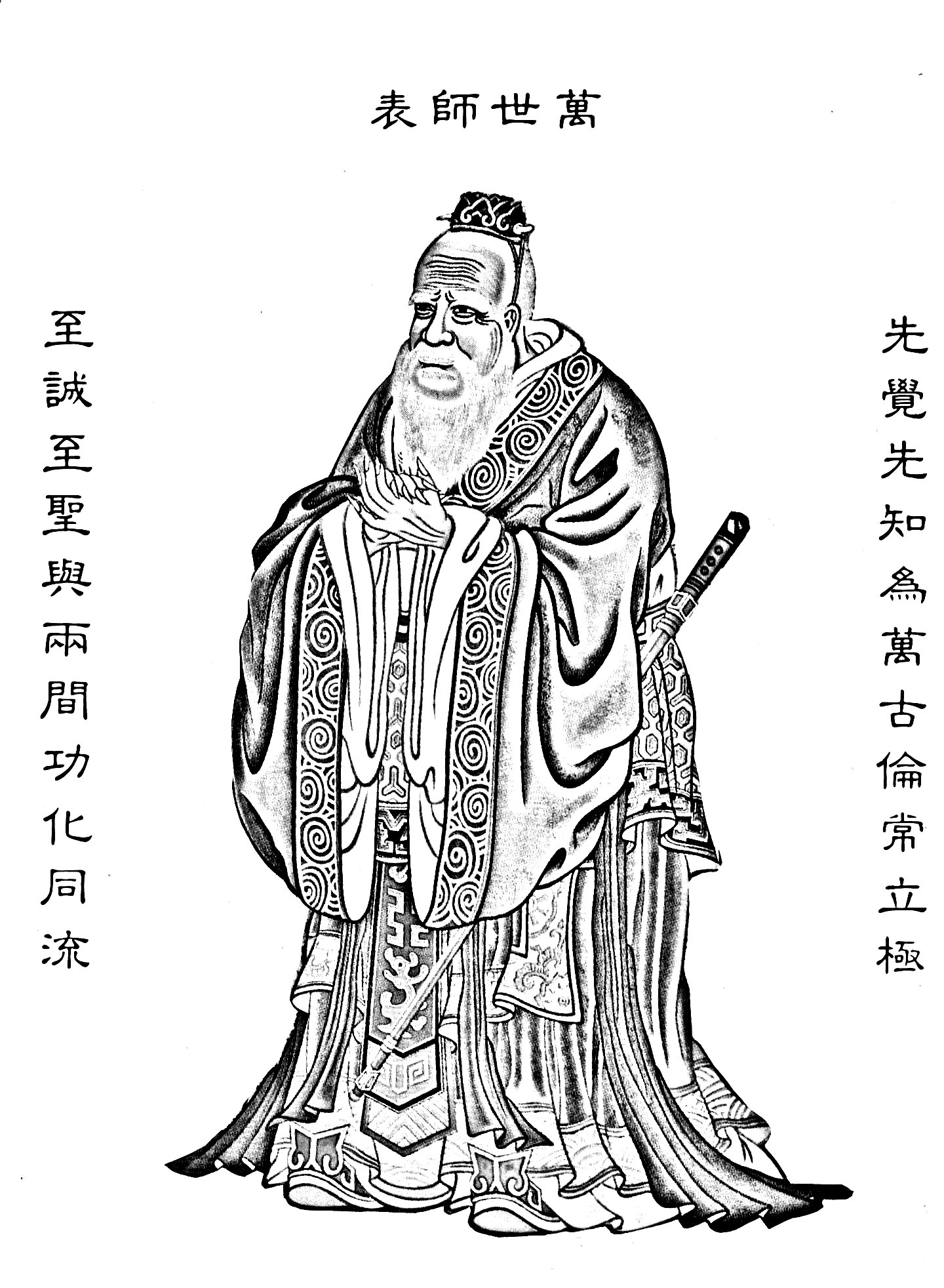 Confucius China Adult Coloring Pages