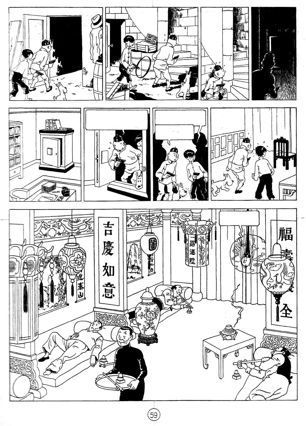 Tintin The Blue Lotus Books Adult Coloring Pages