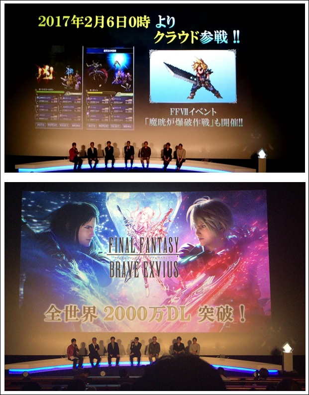 resume-ffbe-30th-anniversary-11
