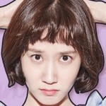 Age_of_Youth-Park_Eun-Bin