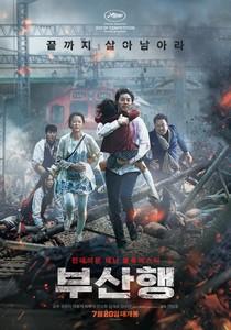 Train_To_Busan-p1