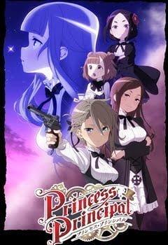 princess principal affiche