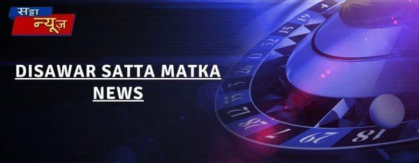 Top 5 Reasons To play Disawar Satta Matka Online