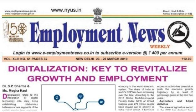 Employment Newspaper This Week PDF Download Now