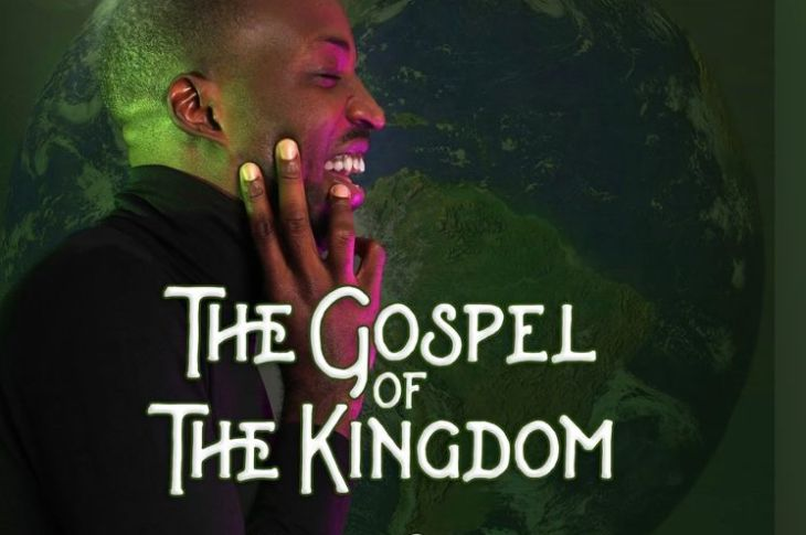 [ALBUM] The Gospel of The Kingdom - Dunsin Oyekan