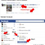 How to remove Spam or Virus in Facebook ?
