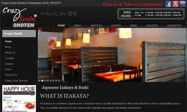 Shoten Dining