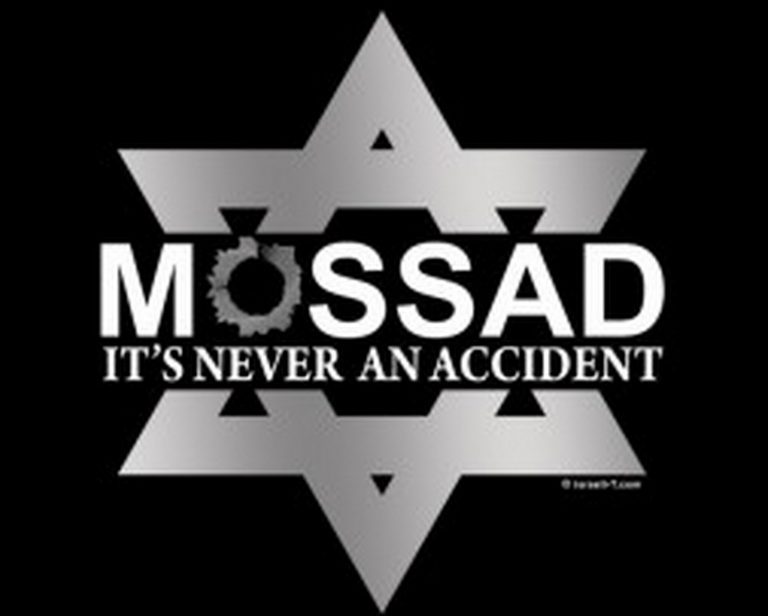 https://i1.wp.com/www.justitiarul.ro/wp-content/uploads/2016/11/mossad.jpg