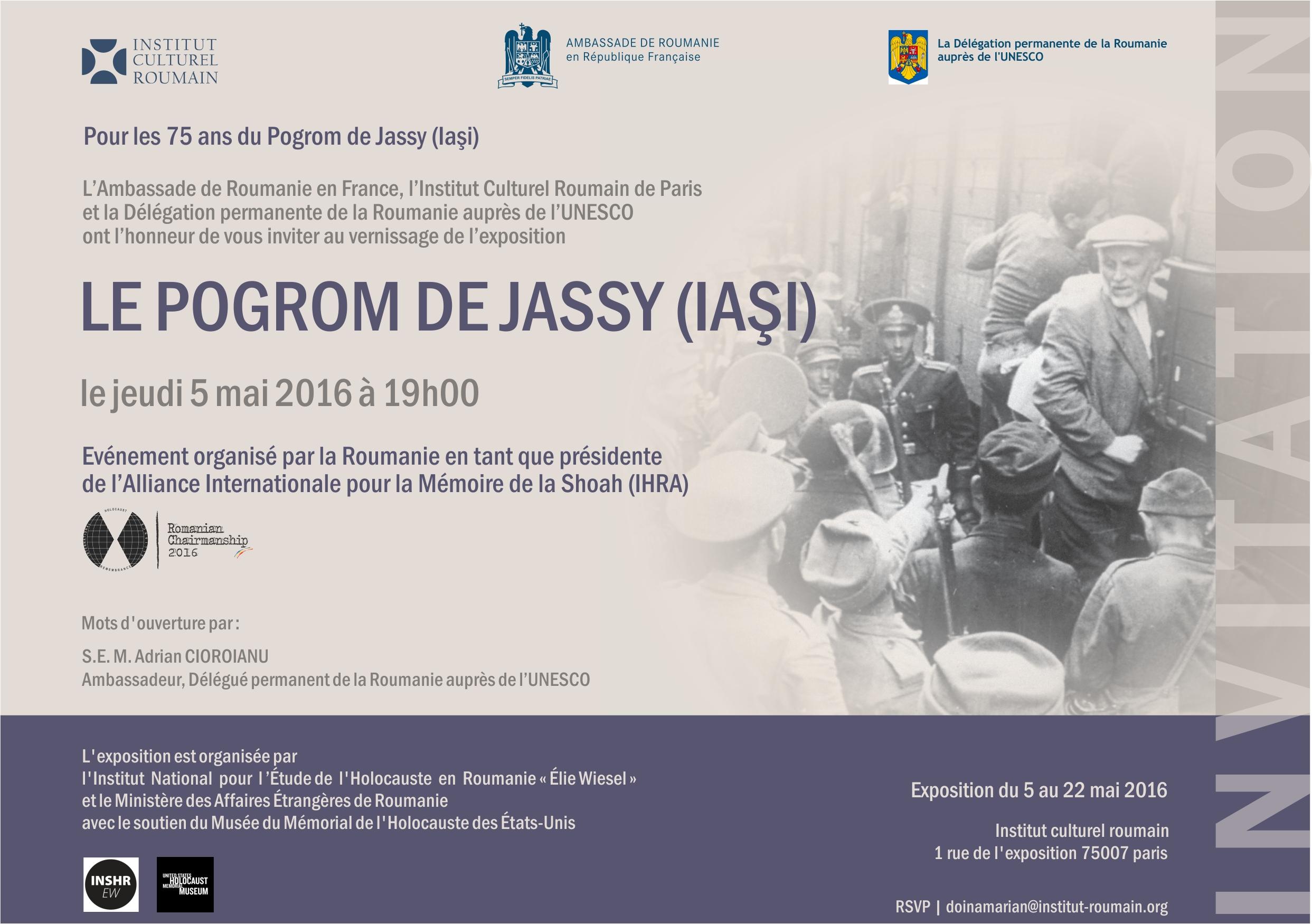 https://i1.wp.com/www.justitiarul.ro/wp-content/uploads/2017/05/ambasada-Paris-pogrom-Iasi-1.jpg