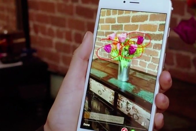 Yummy Yummy: Periscope now allows users sketch over live streams