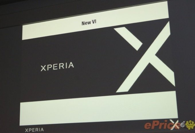 """Naming Ceremony: Sony to brand all its smartphones """"X"""" until 2018"""
