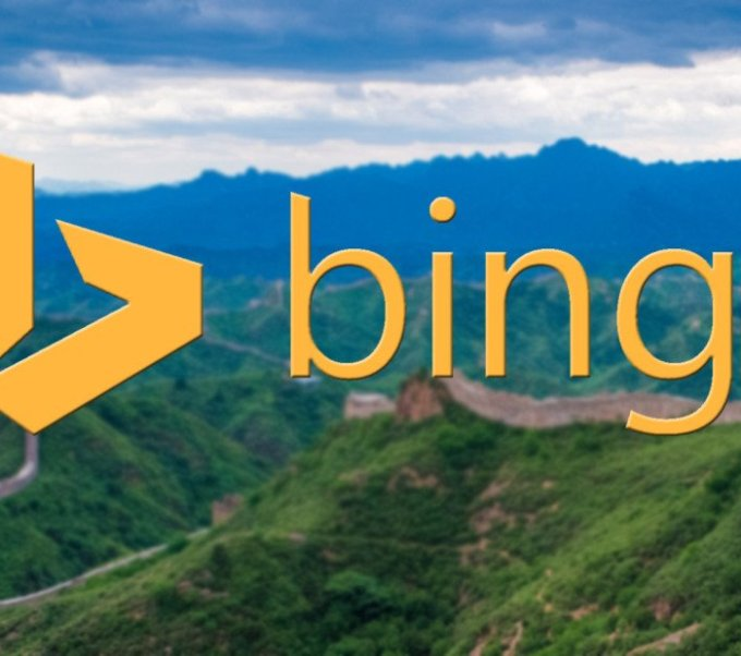 HEY, YOU HAVE SEEN THE LATEST TASTY UPDATES TO BING SEARCH ON ANDROID?
