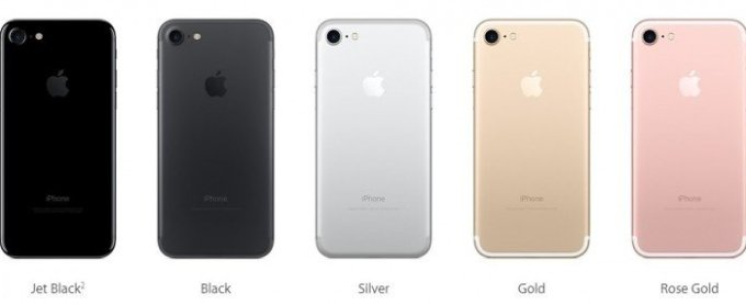 What will we see from the upcoming Apple iPhone 7
