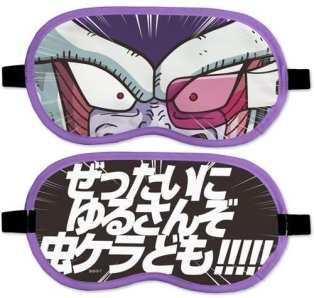 maschere di Dragon Ball Z