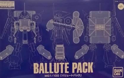 ballute-pack-gundam