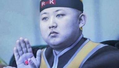 Dragon Ball Corea del Nord
