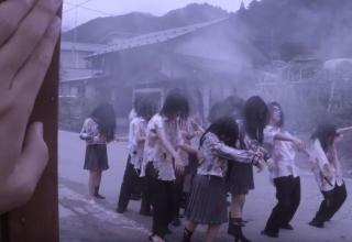 Villaggio zombie giappone