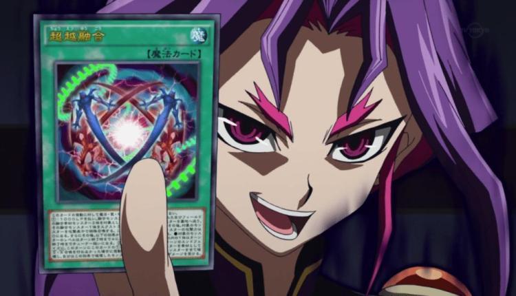 Una carta ultra rara di Yu-Gi-Oh! è in vendita a Tokyo per 45 milioni di Yen!