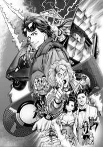 Manga di Ritorno al Futuro (2)
