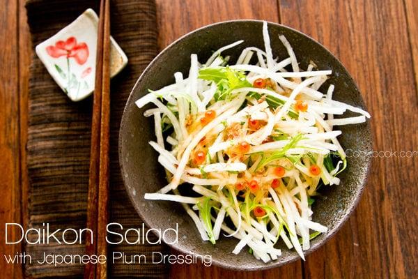 Daikon Salad Radish Salad With Japanese Plum Dressing 大根
