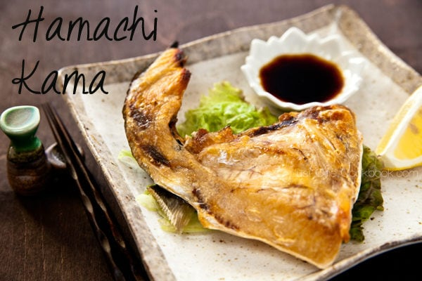 Hamachi Kama (Yellowtail Collar) Recipe | JustOneCookbook.com