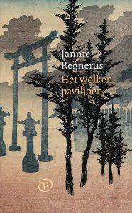 Jannie Regnerus-Het-wolkenpaviljoen-voorplat