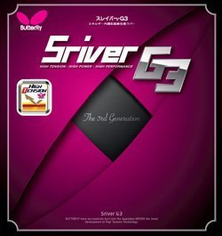 Butterfly Sriver G3 - High Tension Rubber