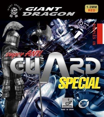 Giant Dragon GUARD Special Soft Anti-Spin Rubber