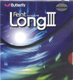 Butterfly Feint Long 3 Long Pimple