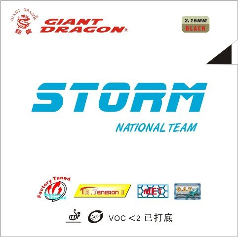 Giant Dragon Storm National Team - Factory Tuned