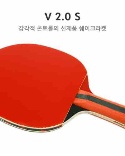 Champion V2.0S Factory made Table Tennis Racket
