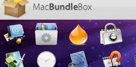 Happy Mac Bundle