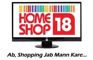 Ecommerce Websites Buying Trendy Clothes HomeShop18