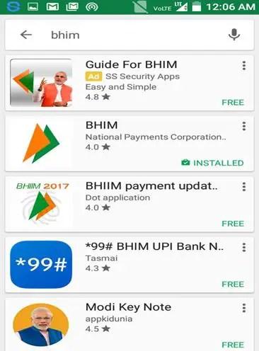 BHIM App Download