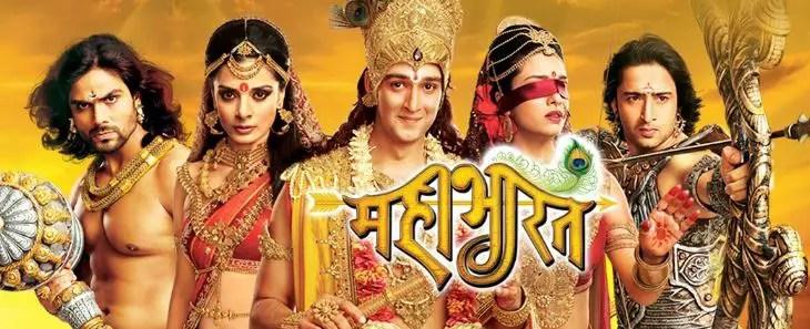 Mahabharat (2013 TV series)