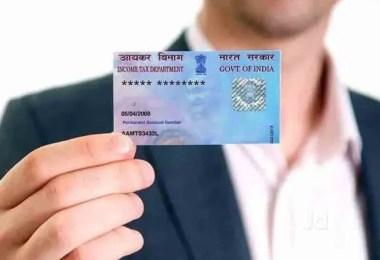 PAN Card Details – By Name, Number, DOB & Address