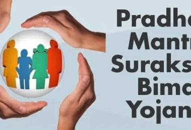 Pradhan Mantri Suraksha Bima Yojana Scheme Guide