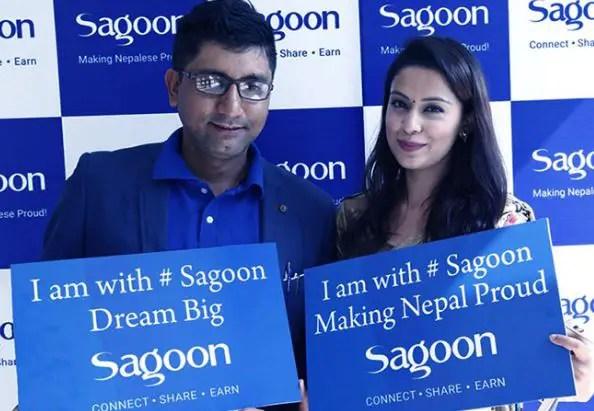 Sagoon Mobile Application