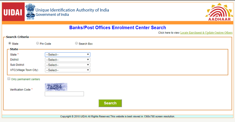 How to Add/Change Mobile Number In Aadhaar Card