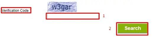 Link Mobile Number to Aadhaar Card Step 11