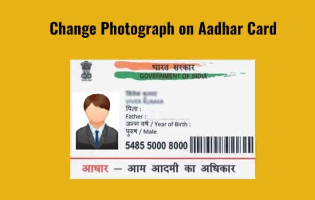 How To Change Or Update Photograph Picture In Aadhar Card