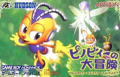 Pinobee: Wings of Adventure (Video game)