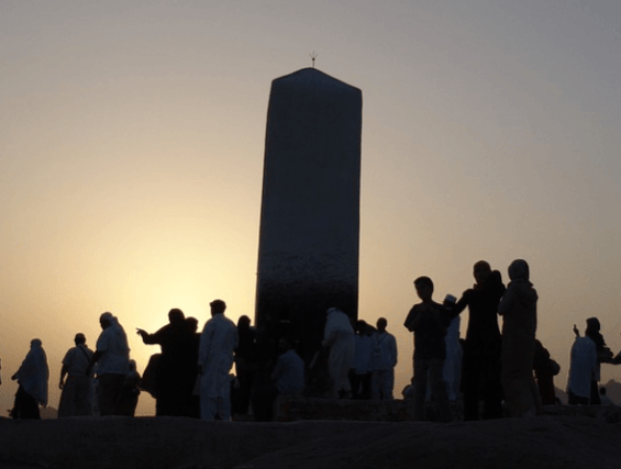 Mount Arafat - Hill in Saudi Arabia