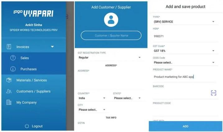 Vyapari App Interface