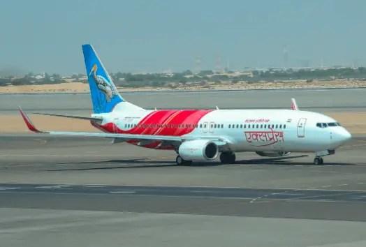 Air India - Airline