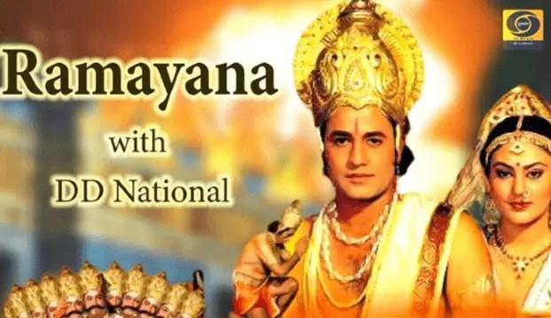 Doordarshan National - Ramayan
